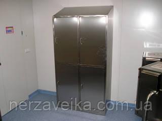 Шкаф из нержавейки для общепита