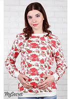 Свитшот для беременных и кормящих Chiara (утепленный) XL