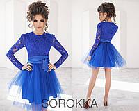 """Платье """"Аурелия"""" фасона беби-долл с  длинным  рукавом размеры от 42 по 46"""