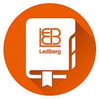 Ежедневники Lediberg