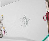 Аппликация, наклейка из страз на ткань Звезда (DMC 3мм-бел.)