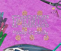 Наклейки из страз на гольфы Pink Ready to Party  (Стекло,3мм-бел.,3мм-жел.)