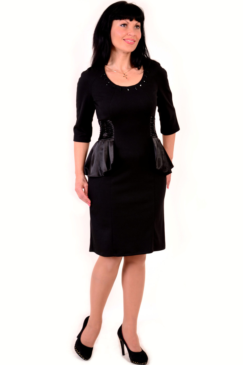 38 Размер Одежды Женской