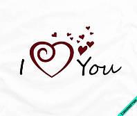 Аппликация, наклейка на ткань I love you [7 размеров в ассортименте]