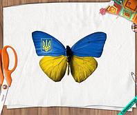Наклейка на ткань Бабочка украина [7 размеров в ассортименте]