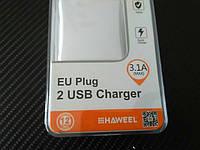 Быстрое зарядное устройство для телефонов, планшетов