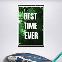 Наклейка на ткань Best time ever [7 размеров в ассортименте]