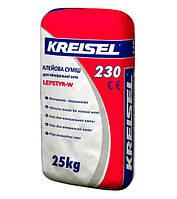 KREISEL 230 клей для мин ваты, 25 кг