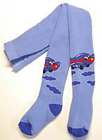 Колготки с самолетом мальчиковые теплые голубого цвета