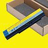Батарея Lenovo IDEAPAD Y510M IDEAPAD Y530 Y510M 7758 Y530 20009 121000651