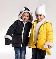 Детская зимняя теплая куртка на овчине +варежки в расцветках
