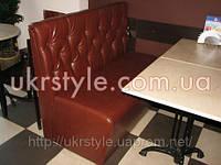 Диван для ресторана №4; диван индивидуальный для ресторана, мягкая мебель для ресторана, диваны под заказ, фото 1