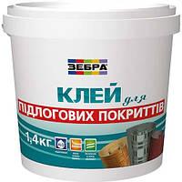 Клей для напольных покрытий Зебра, 1,4 кг