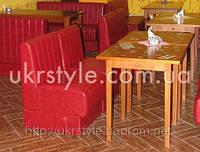 Диван для кафе №2; диван индивидуальный для кафе, мягкая мебель для кафе, диваны под заказ для кафе