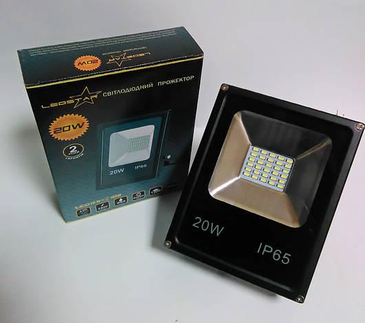 Светодиодный прожектор 20W STANDART серия SMD slim 6500K 1300lm