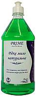 Жидкое мыло Prime Алое-вера 1 л