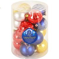 Акция! Елочные игрушки Шары новогодние цвета ассорти 8 см 16 шт в колбе