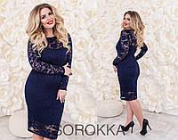 """Гипюровое платье """"Аврора""""с  длинным рукавом  с 48 по 54 размер"""
