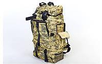 Рюкзак разведчика тактический военный камуфляж 35 л