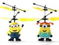 Детская игрушка летающий миньон, вертолёт миньон!