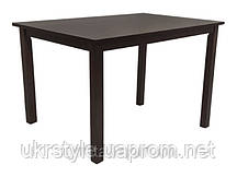 Стол обеденный Твистер