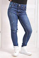 Джинсы Zara jeans 2554