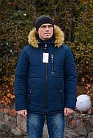 """Куртка Аляска Slim-Parka  """"C.P.Company""""темно-синего цвета.Новая коллекция осень-зима 2016-17"""