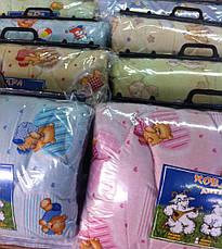 Ковдра дитяча шерстяна голд 110*140 бавовна (2899) TM KRISPOL Україна, фото 3