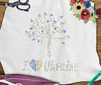 Аппликация, наклейка из страз на ткань I Love Ukraine (DMC 3мм-жёл., 3мм-голуб., 3мм-бенз.)