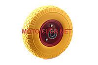 """Колесо   3,00 -4   TL   (бескамерное, под ось d-20мм )   """"MRHD""""   (желтое)"""