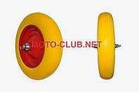 """Колесо   3,50 -8   TL   (бескамерное, ось D-12мм )   """"ELIT""""   (желтое)"""