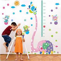 """Наклейка на стену """"Розовый Слоненок!"""" ростомер 2м00см*1м80см наклейки в детскую (лист 60*90см)"""