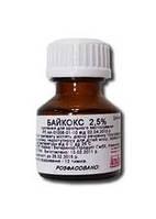Байкокс 2,5% 10мл