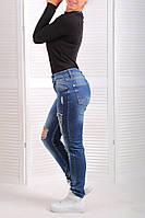 Джинсы Philipp Plein jeans 2549