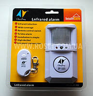 Доашняя сигнализация с датчиком движения - Infrared Alarm ZF-121