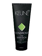 KEUNE. Кондиционер для нарощенных волос Hair Extension