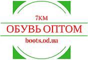 7КМ Обувь Оптом