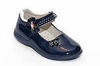 Детские  туфли арт 388 (26-31)