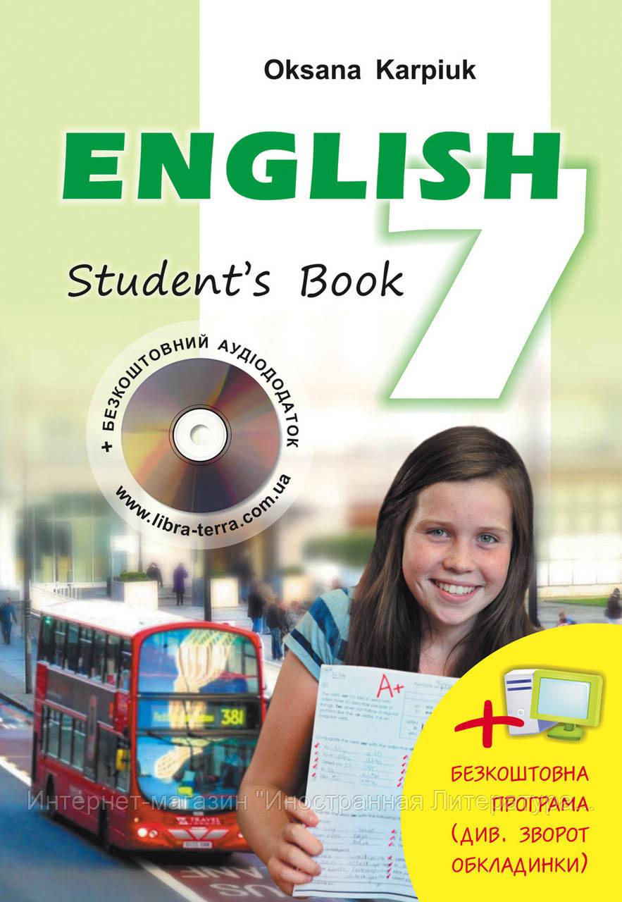 клас мова нова 2018 книжка гдз карпюк програма англійська 7