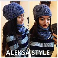 Шапка женская на флисе и шарф-хомут полушерсть разные цвета SHa30