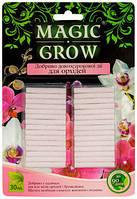 Удобрение в палочках Magic Grow для орхидей, блистер 30 шт