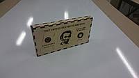 Подарочная коробка-сувенир для денег