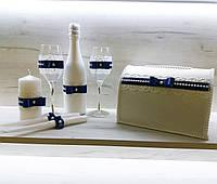 Свадебный набор аксессуаров для свадьбы в синем