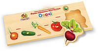 Рамки-вкладыши Монтессори Овощи