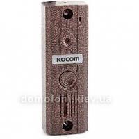 Вызывная панель домофона Kocom KC-MC20 (brown)