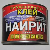 Клей Наирит CR3301 (банка 0,8 л)