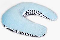 Подушка для беременных Twins Minky, голубой