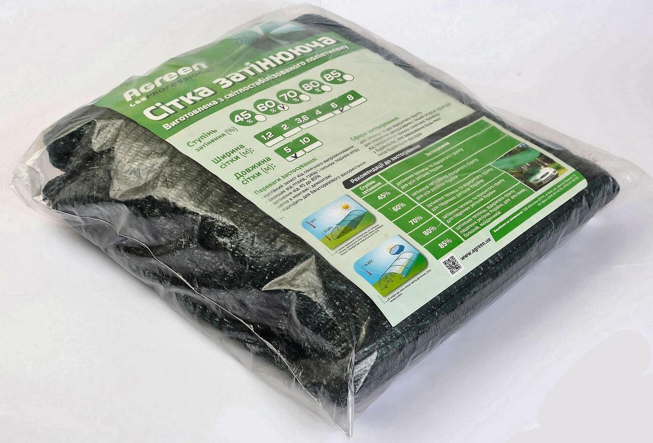 Сетка затеняющая Agreen 45% (3.6м х 5мп)