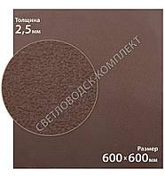 Резина подметочная каучуковая PURE (Китай), р. 600*600*2.5 мм, цв. тропик