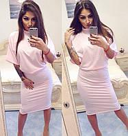Стильный молодёжный костюм юбка с кофтой ( 3 цвета )